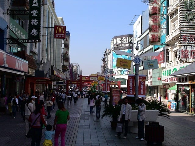 stadt shenyang liaoning